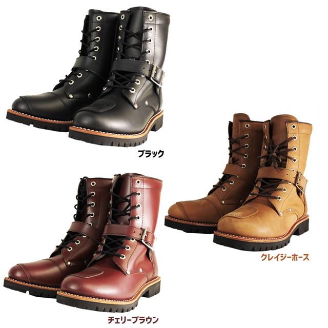 【AVIREX】ライダースブーツ YAMATO