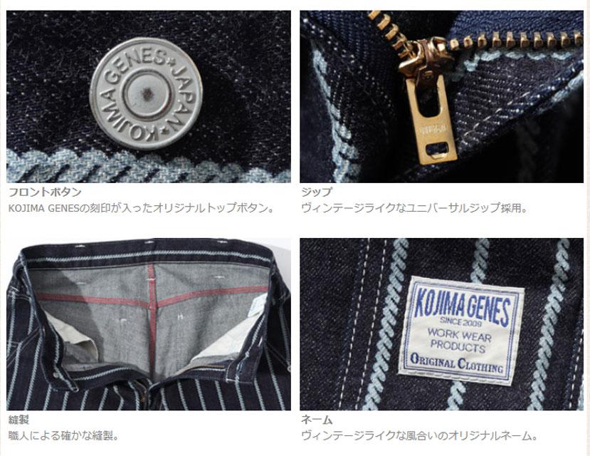 【児島ジーンズ】13ozロープウォバッシュコンボペインターパンツ KOJIMA GENES(RNB-1302)
