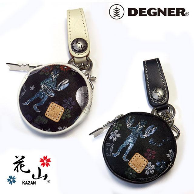 ゆうパケット送料無料!【DEGNER】丸型レザーコインケース『バルタン星人』 小銭入れ ウルトラマンシリーズx花山 デグナー 和柄 本革 金襴織物(WV-8K-BAL)