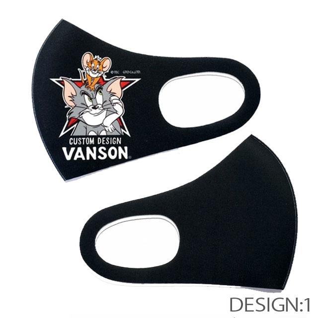 【VANSON】 バンソンxトムとジェリー コラボ ポリウレタンマスク 2枚セット 洗える 立体型 吸水速乾 抗菌防臭 UVカット ブラック フライングホイール(TJV-2107)