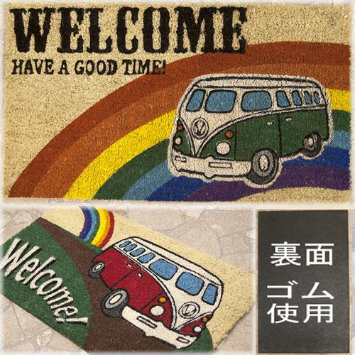 【COIR MAT】グリーンバス/レッドバス ウェルカム・玄関マット コイヤーマット