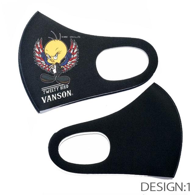 【VANSON】 バンソンxルーニーチューン コラボ ポリウレタンマスク 2枚セット 洗える 立体型 吸水速乾 抗菌防臭 UVカット ブラック トゥイーティー バックスバニー(LTV-2105)