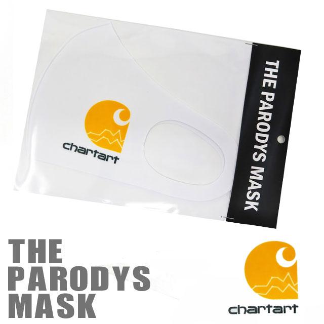 【THE PARODYS MASK】パロディーマスク『chartart-チャートアート』おもしろマスク 洗えるマスク ポリウレタン