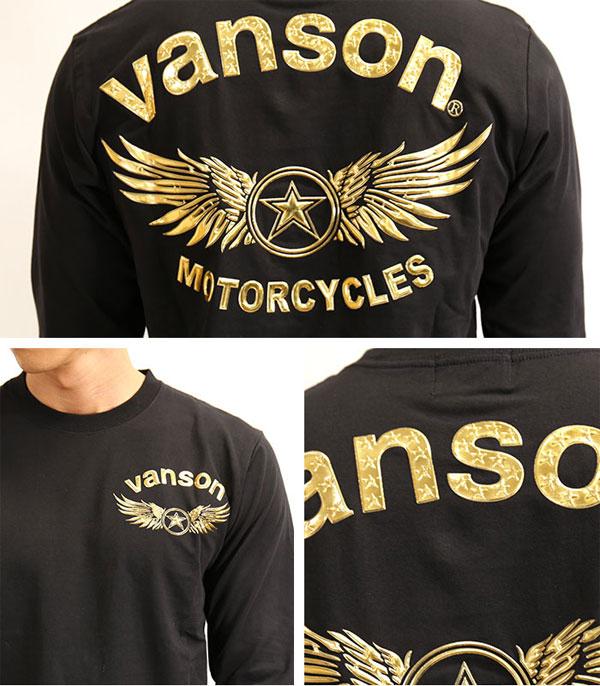 VANSON バンソン ベア天 長袖Tシャツ エンボスプリント nvlt-2014