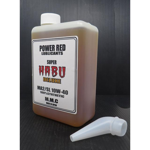 【M.M.C】スーパーカブ専用オイル POWER RED 『SUPER HABU』デラックス 10W-40  100%化学合成 (1L)スーパーハブ
