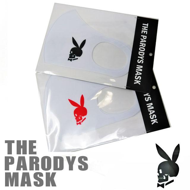 【THE PARODYS MASK】パロディーマスク『playbunny-プレイバニー』おもしろマスク 洗えるマスク ポリウレタン