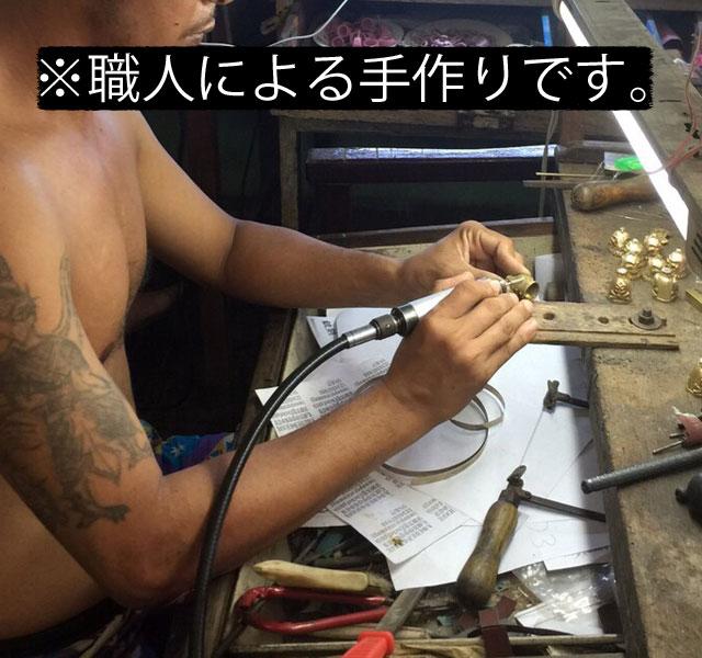 【ラングーン】 ブラスガーディアンベル (B-S-F)