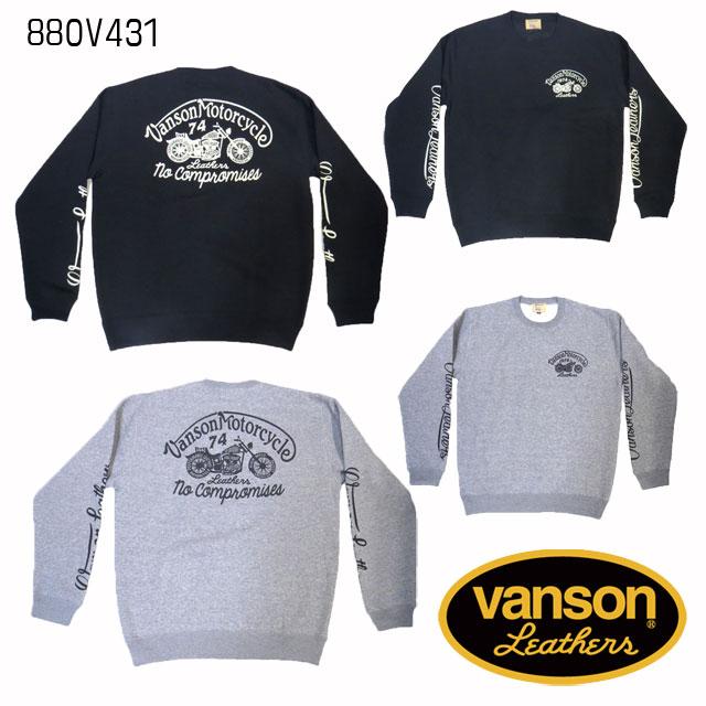 【VANSON】 バンソン クルーネックスウェット|VANSON MOTORCYCLE CREW NECK SWEAT (880V431)