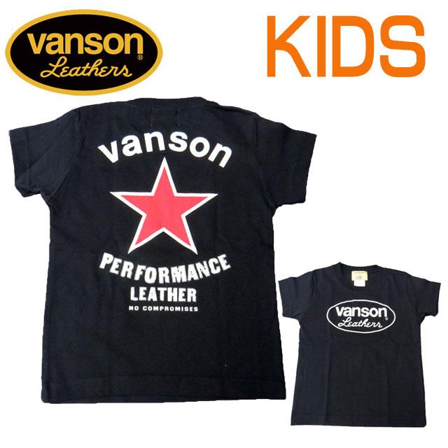 【VANSON】子供用バンソン半袖Tシャツ「RED STAR」KIDSサイズ キッズ レッドスター VSS-10K