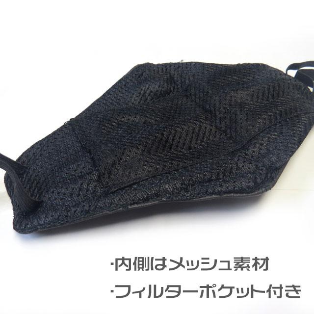 ゆうパケット送料無料!【HEAVY】 ラム革製カラスマスク 防寒・防風・ほこり除け フィルターポケット付き