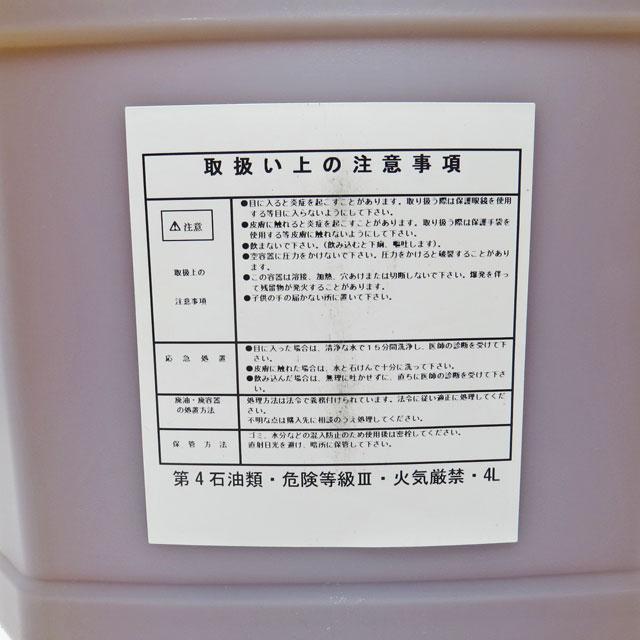 【M.M.C】ハーレー専用オイル POWER RED 『MAMUSHI』スタンダード  20W-55  100%化学合成 (4L) マムシ