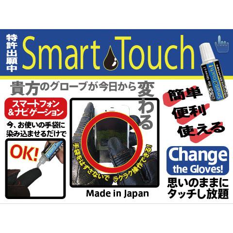 【Heat Group】スマートタッチ  スマートフォン&ナビゲーションに
