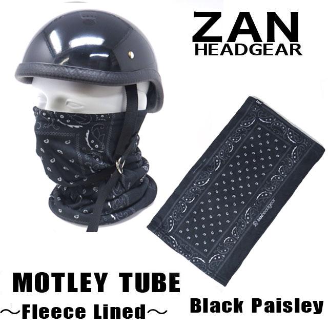 【ZANheadgear】 Motley Tube 冬用防寒フリースライナーネックウォーマー&フェイスマスク・ブラックペイズリー (TF101)