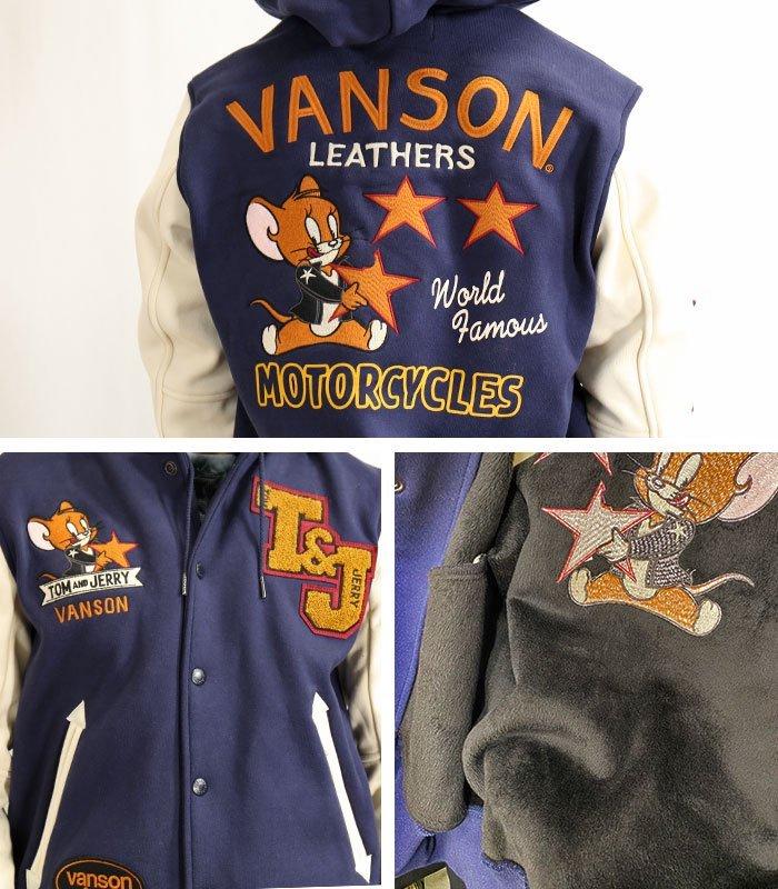 セール!【VANSON×TOM&JERRY】 コラボ 刺繍 ボンディングスタジャン (TJV-2031)