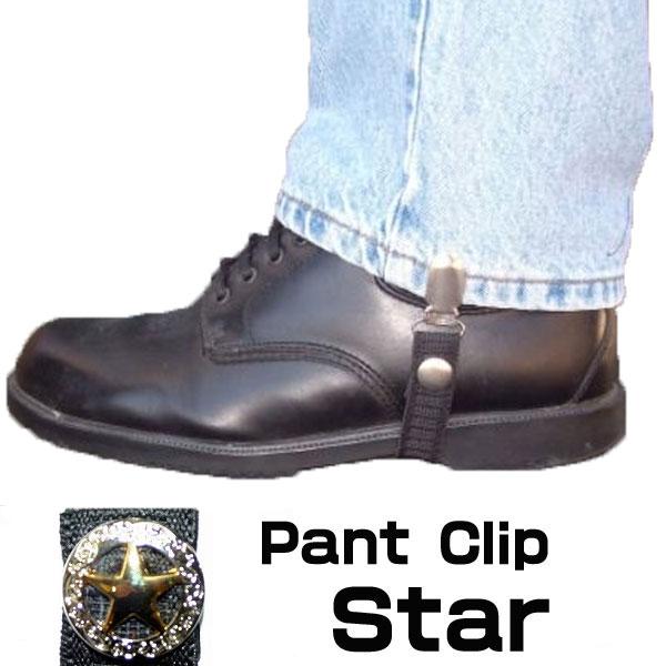 【Chain Reaction】パンツ/ブーツクリップ『Star』