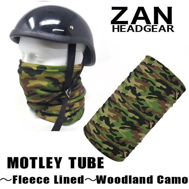 【ZANheadgear】 Motley Tube 冬用防寒フリースライナーネックウォーマー&フェイスマスク・ウッドランドカモ (TF118HV)