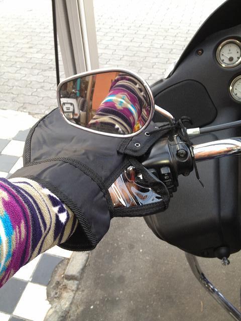 バイク用防寒ハンドルカバー(スクーター・ミニバイク・ビジネスに最適)