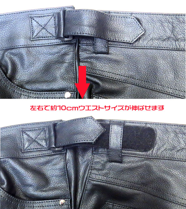 送料無料!【HEAVY】ソフトバッファロー アジャスタブルレザーパンツ ブーツカット