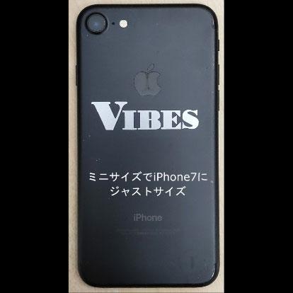 【VIBES】バイブス ステッカー(シルバー)4枚セット