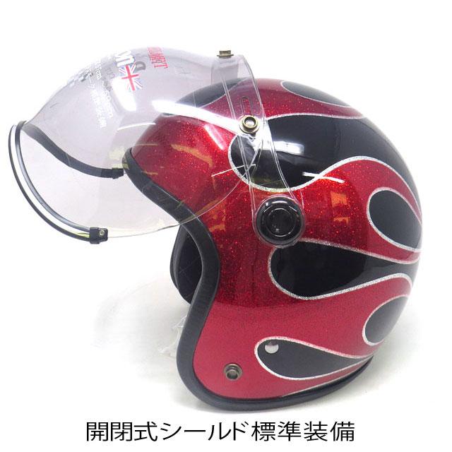 【HEAT☆GROUP】Brighton Premier Flake Helmet  ブライトン  プレミアフレークヘルメット レッド/ブラック 開閉式シールド標準装備 ラメフレーク ジェットヘルメット