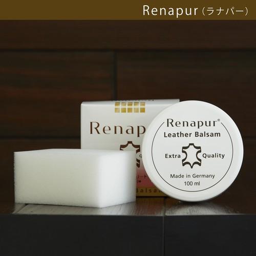 【Renapur】ラナパー・レザー(革用)トリートメント [100ml]