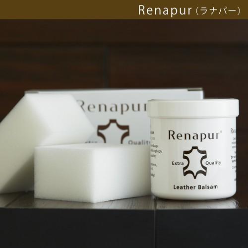 【Renapur】ラナパー・レザー(革用)トリートメント [250ml]