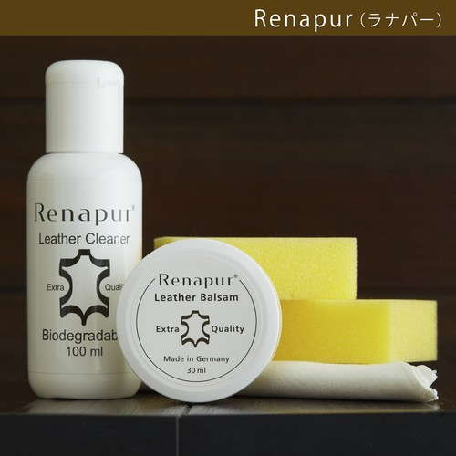 【Renapur】ラナパー・革のお手入れキット (レザーメンテナンスキット)