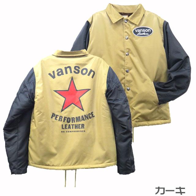 VANSON バンソン カスタムコーチジャケット ボアライナー ナイロンジャケット(880V321)