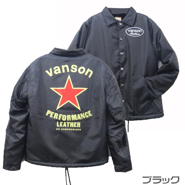 【VANSON】 カスタムコーチジャケット(XXL) バンソン ナイロンジャケット ビッグサイズ (880V321-XX)