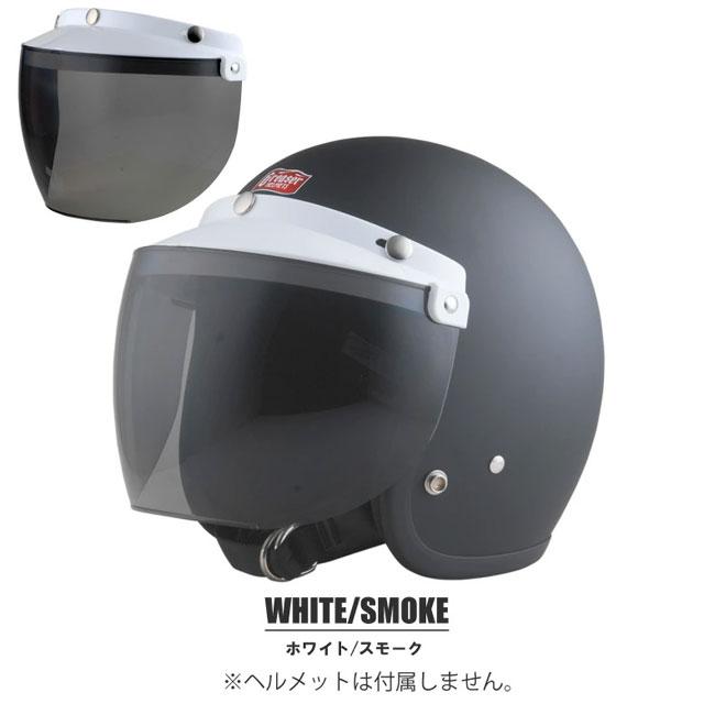 DIN MARKET RT-1N SHIELD フリップアップシールド 開閉式 バイザー&シールド Made in Japan