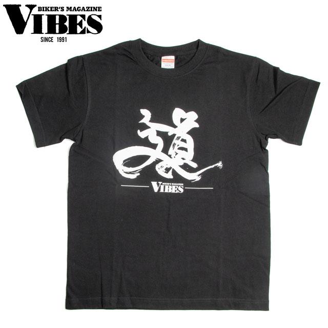 【VIBES】バイブス 「道」 Tシャツ