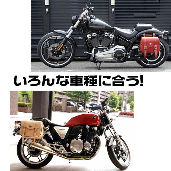【DEGNER】デグナー レザーサドルバッグ(PRSB-3)