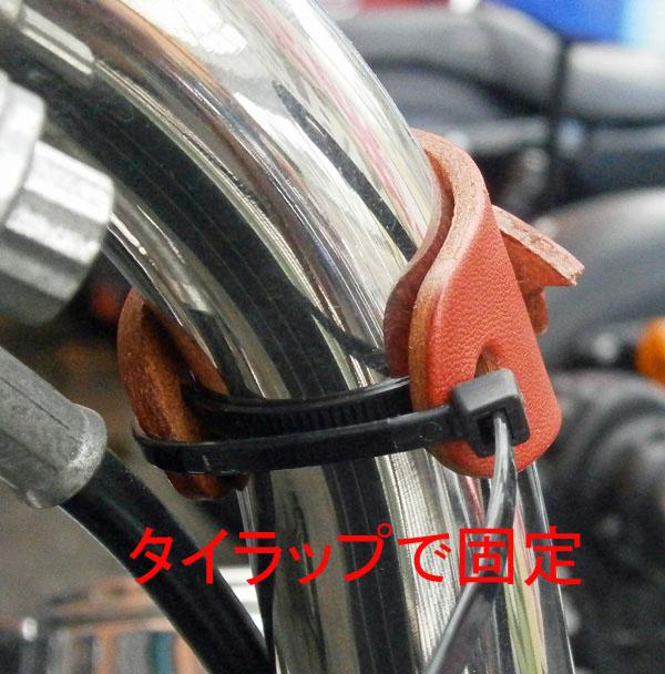 【空冷四速】レザーサングラスホルダー・ハンドルタイプ