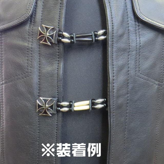 【Chain Reaction】ボーンビーズベストエクステンダー『Iron Cross』