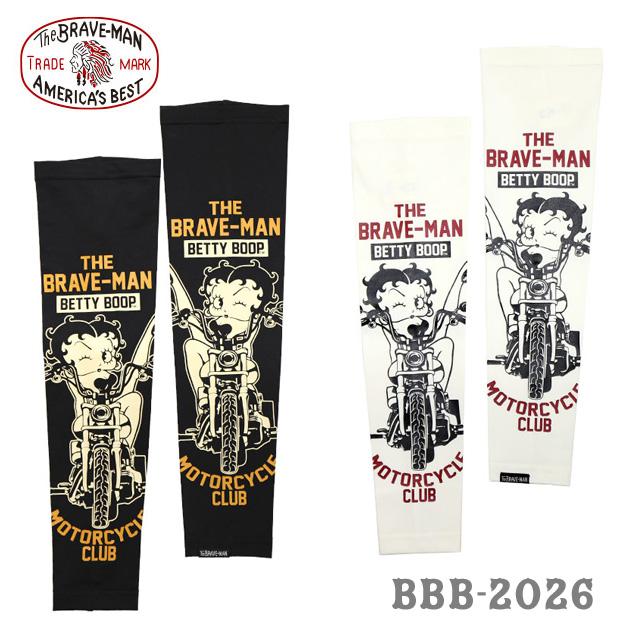 【THE BRAVEMAN×BETTY BOOP】ドライアームシェード アームカバー BBB-2026