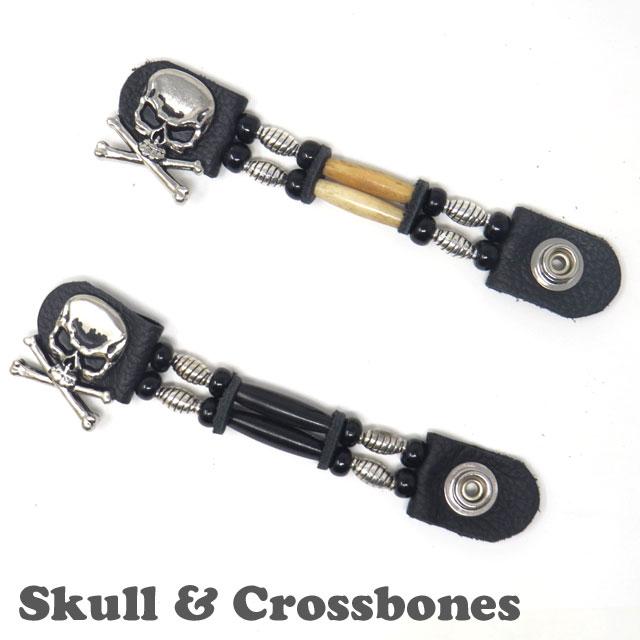 【Chain Reaction】ボーンビーズベストエクステンダー『Skull&Crossbones』