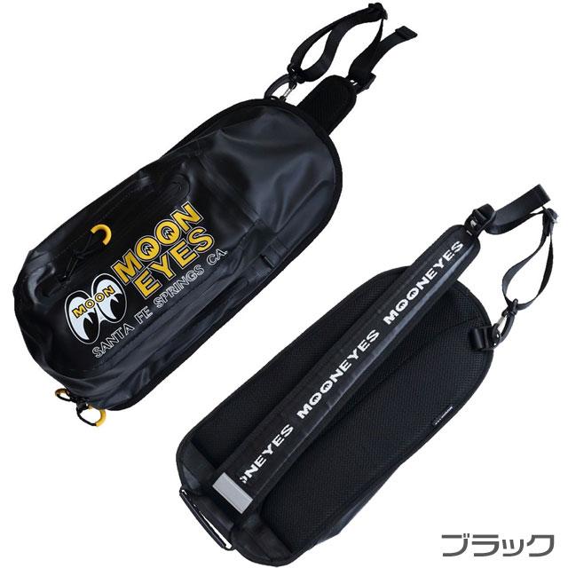 【MOON EYES】防水ワンショルダーバッグ(OMH-007)ムーンアイズ レインバッグ
