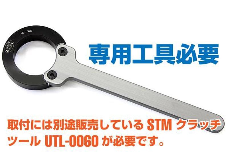 STM スリッパークラッチ Evoluzione GP for DUCATI ドライクラッチモデル(乾式クラッチ)