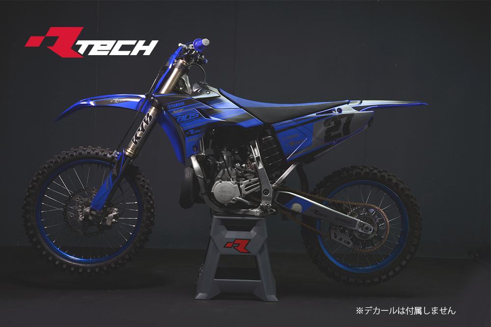 R-TECH(アールテック)  レプリカプラスチックキット レボリューション YAMAHA YZ250X(16-21)