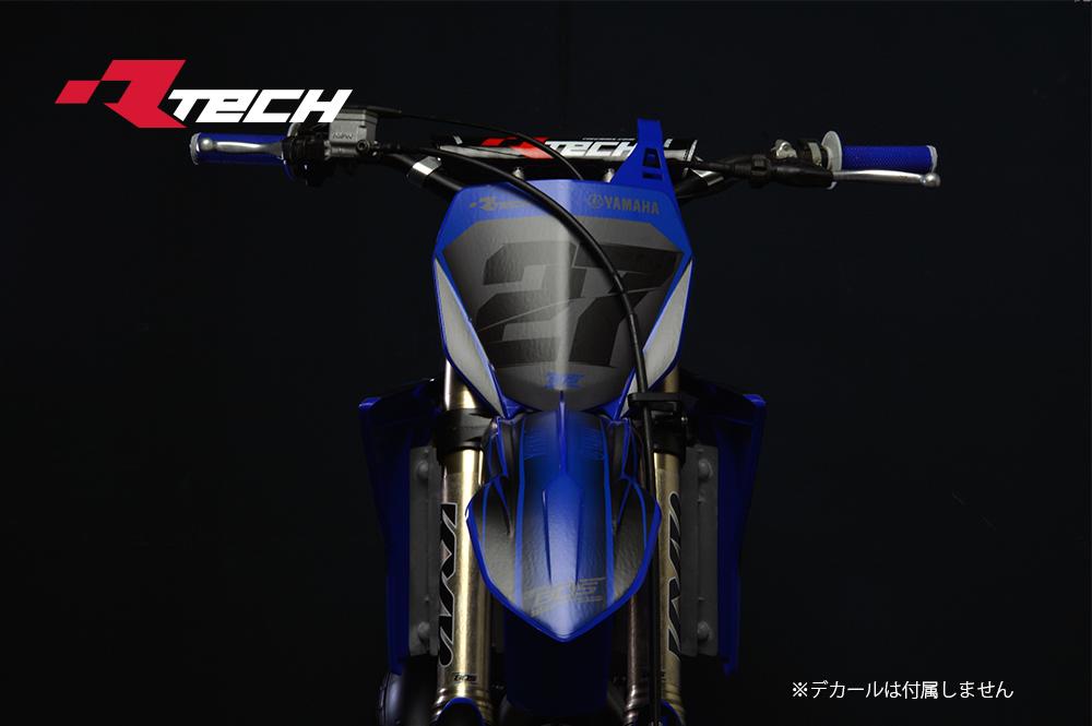 R-TECH(アールテック)  レプリカプラスチックキット レボリューション YAMAHA YZ125X(20-21)