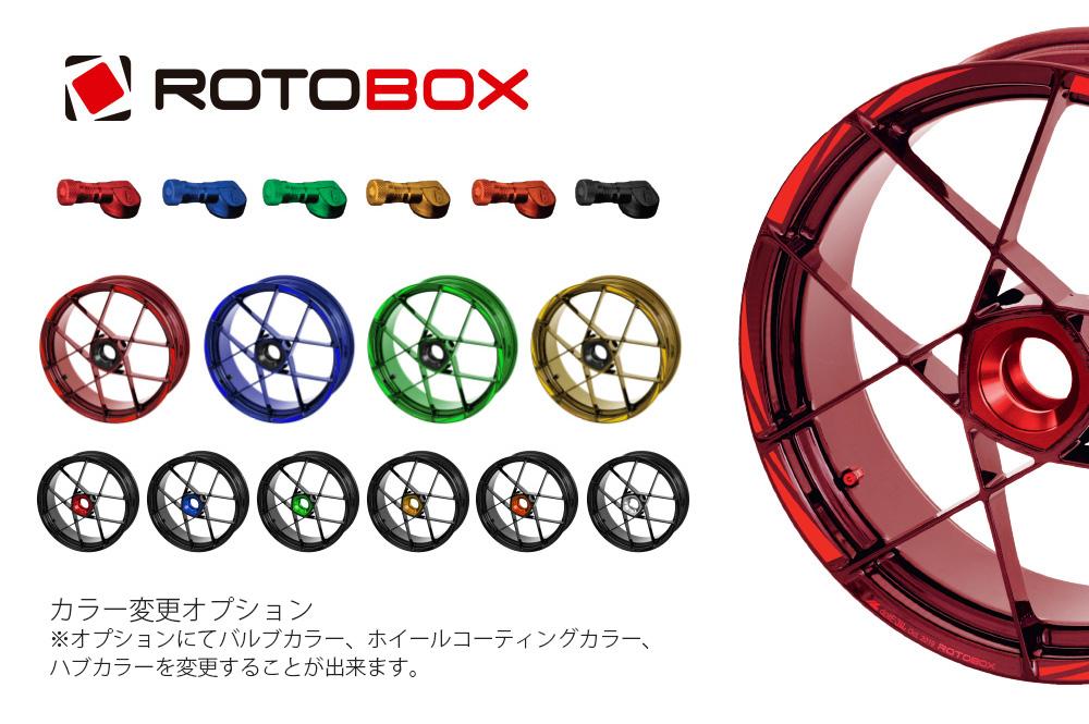 ROTOBOX(ロトボックス) カーボンホイールセット BULLET (バレット) DUCATI 1198/1098/S