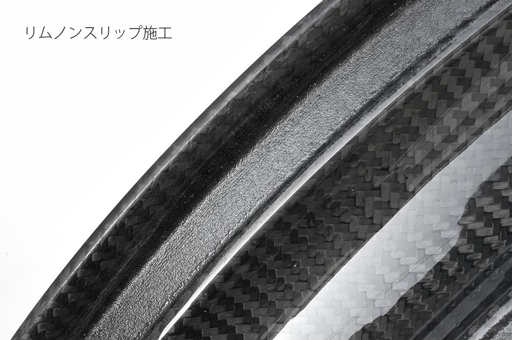 ROTOBOX(ロトボックス) カーボンホイールセット BULLET (バレット) Triumph StreetTriple765