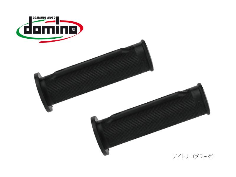 domino グリップ オンロード ビンテージ デイトナタイプ 汎用 イタリア製