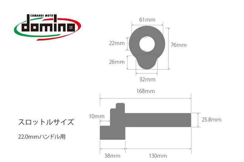 domino RIDE BY WIRE(ライドバイワイヤ) 電子スロットルキット APRILIA RSV4(17-)