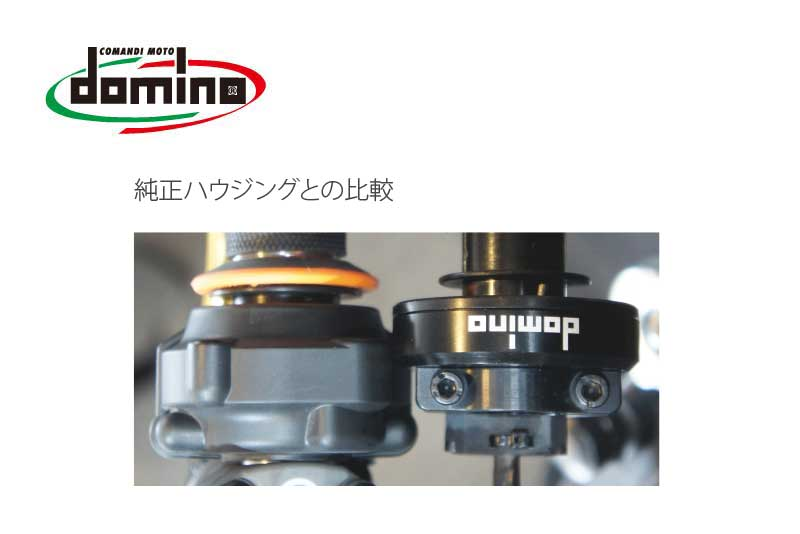 domino RIDE BY WIRE(ライドバイワイヤ) 電子スロットルキット YAMAHA YZF-R1(20-)/YZF-R1M(20-)