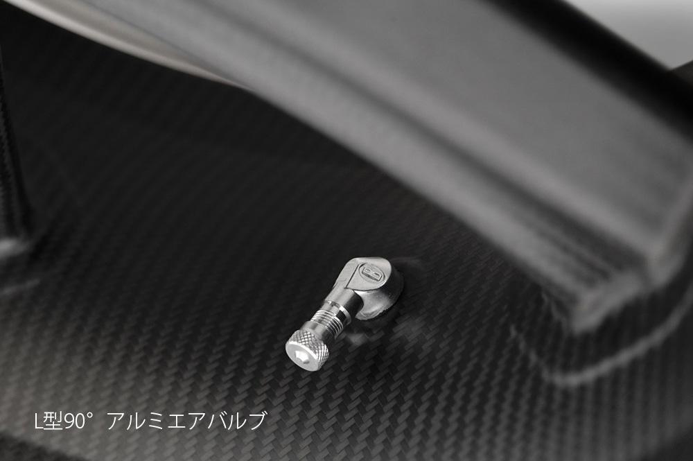 ROTOBOX(ロトボックス) カーボンホイールセット BULLET (バレット) SUZUKI  GSX-R1000 (09-16)