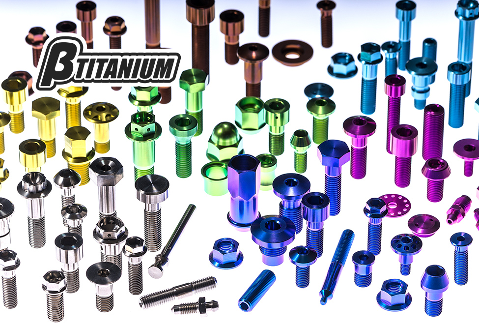 βTITANIUM(ベータチタニウム) 四輪用ホイールナットロング用エンドキャップ(ラージ) [WNEC-TP]