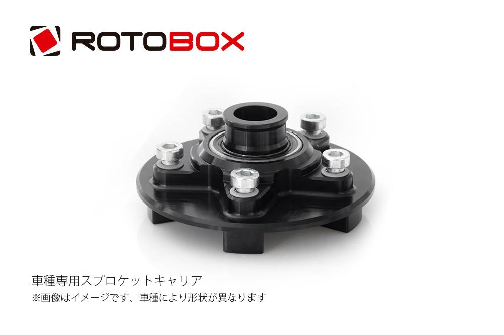 ROTOBOX(ロトボックス) カーボンホイールセット BULLET (バレット) KTM RC8 /RC8R (09-)