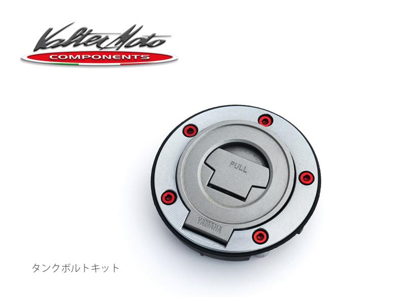 Valter Moto (バルターモト)タンクボルトキット アルミ製 YAMAHA…YZF-R6(06-16)