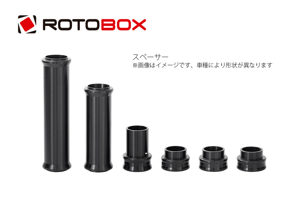 ROTOBOX(ロトボックス) カーボンホイール前後セット BOOST (ブースト) BMW HP2
